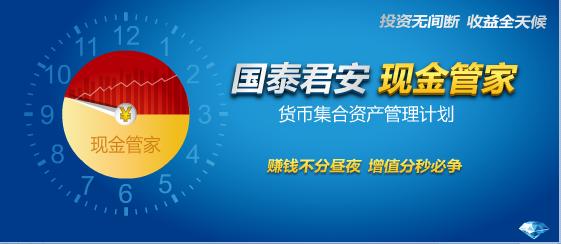 国太君安股票代码(英洛华000795大黑马)