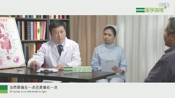 慢性胃炎是怎么回事?