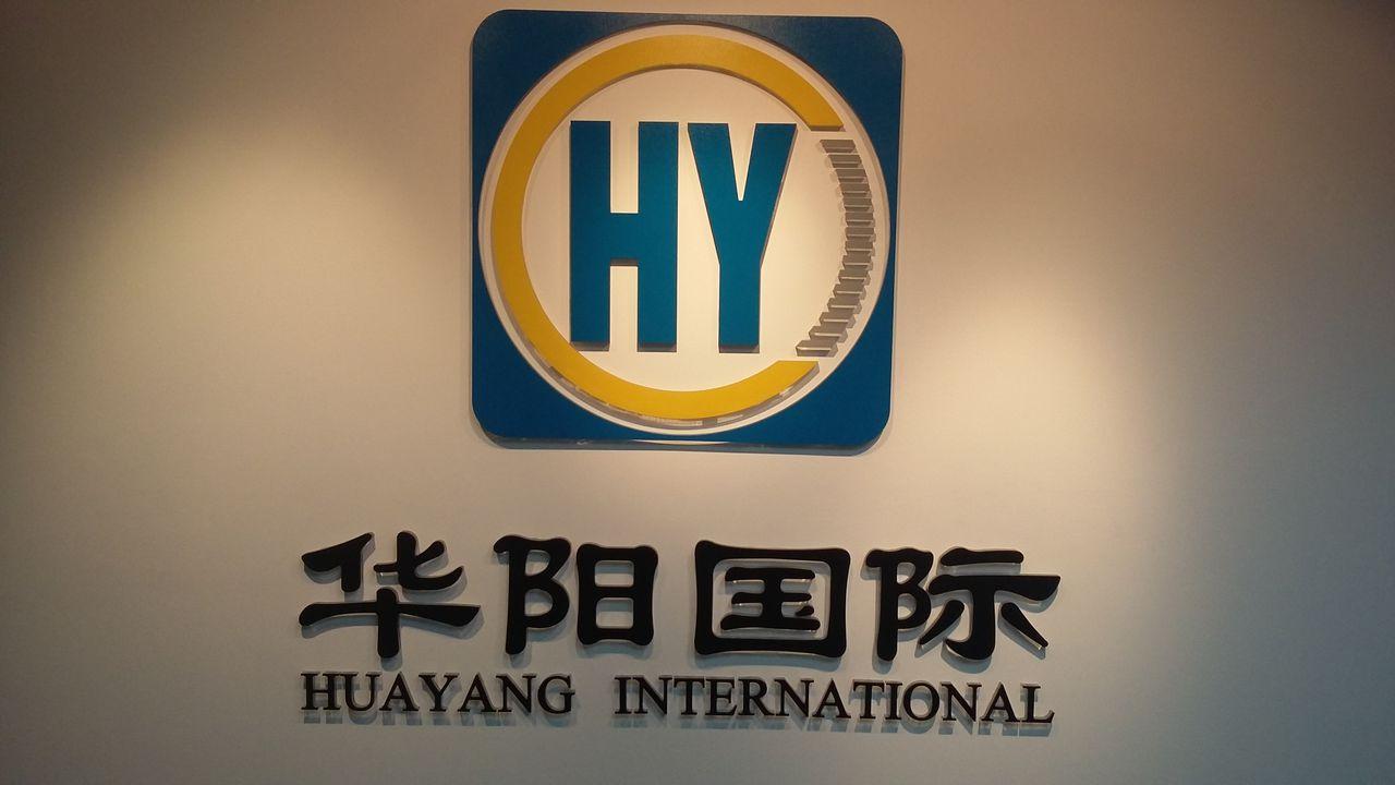 北京旅游旅行社有哪些