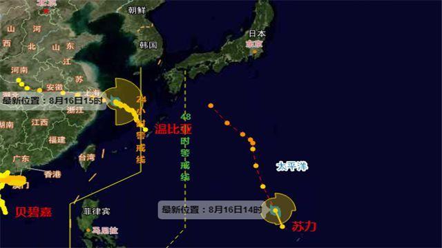 """两天两个台风,19号台风""""苏力""""生成,直奔日本,风力可达12级!"""