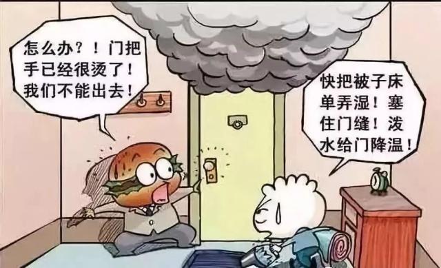 实用的冬季消防安全知识