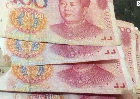 100元人民币能换到多少缅币?