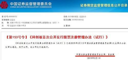 新蒲京棋牌官方下载
