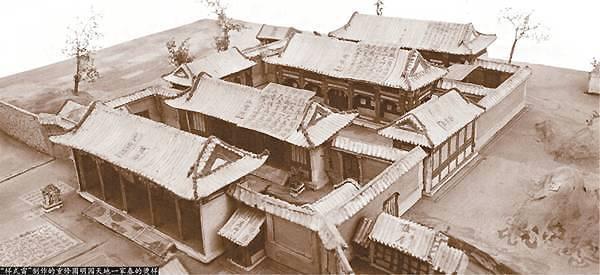 【遗产】史上最牛包工头,中国1/5世界遗产都是他家建的-第27张图片-赵波设计师_云南昆明室内设计师_黑色四叶草博客