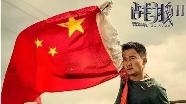"""《战狼2》让中国护照燃爆了 现实中""""祖国力""""更是永远在线"""