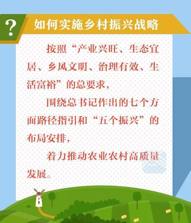 这个会,江苏明确了乡村振兴战略的重大意义、