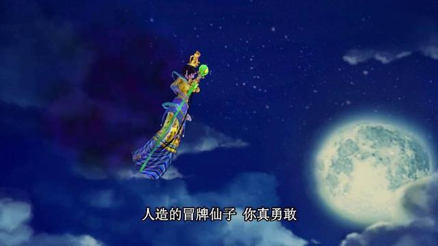 1.96_人类:精灵梦叶罗丽,其实辛灵和曼多拉是人类的后代,只是拥有仙境血统插图2