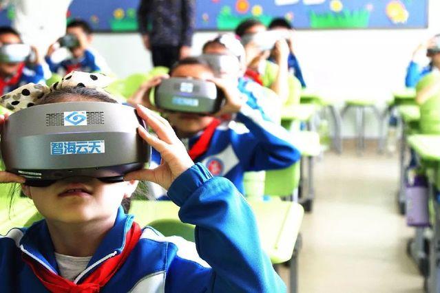 教育部印发新课标!全球首部VR/AR/MR教育应用学术专著发布
