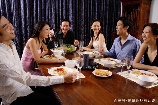 職場飯局,城府深的人往往會留意這4點,領導都高看你一眼!