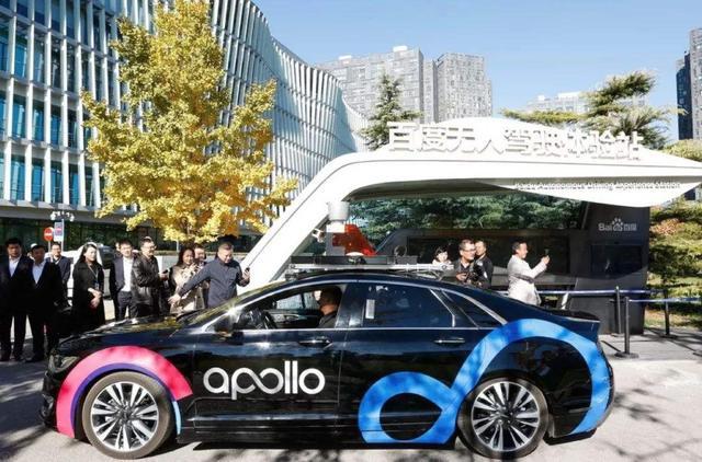 亚洲杯:百度Apollo获天津自动驾驶路测牌照和20张北京新牌照