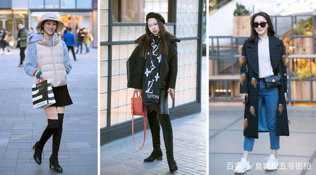 三里屯路人街拍:时髦漂亮的普通人教你穿衣搭配