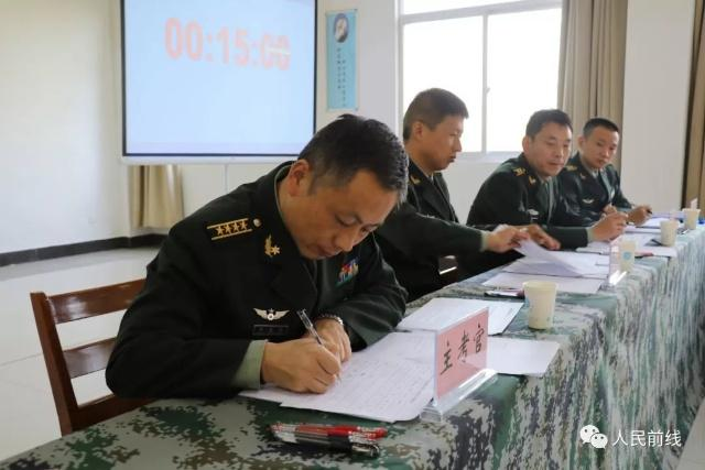 东部战区陆军文职人员招考面试(图29)