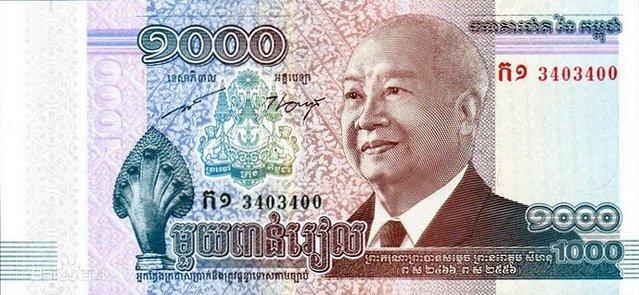 柬埔寨的货帀是什么?100元人民币相当多少柬