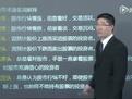 1.股票入门基础知识-鲁召辉_腾讯视频