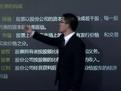 1.股票入门基础知识-鲁召辉—在线播放—优酷网,视频高清在线观看