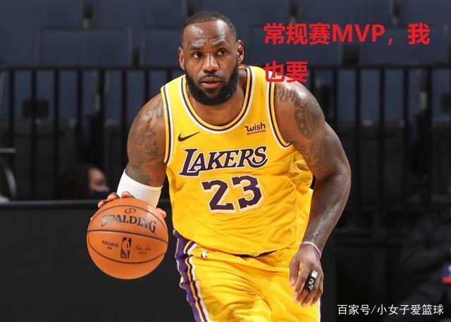 """NBA公佈第一期MVP榜,詹姆斯""""意外""""排名第一,本賽季真可能拿獎"""