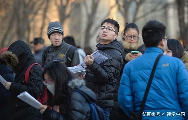 解读2019年北京市公务员考试的诸多变化!
