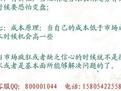 股票基金入门知识_土豆视频