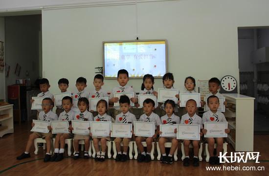 """99公益日_新�合公益基金��邀您""""一起�邸�"""