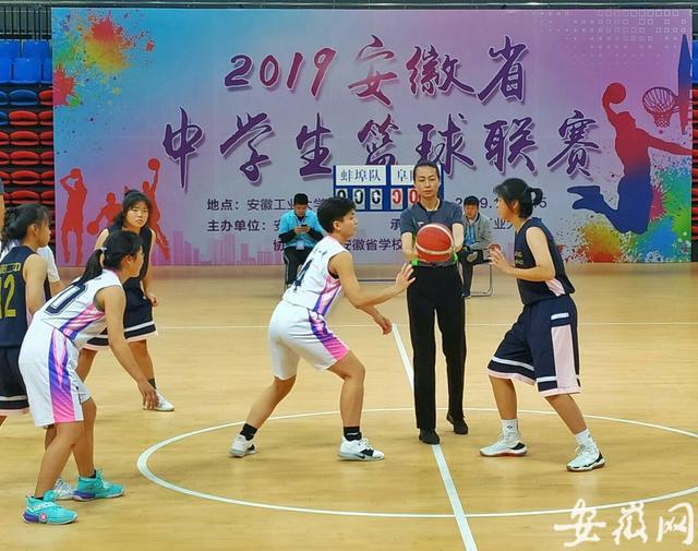 安徽省学生体育联赛中学生篮球比赛激情上演(图)