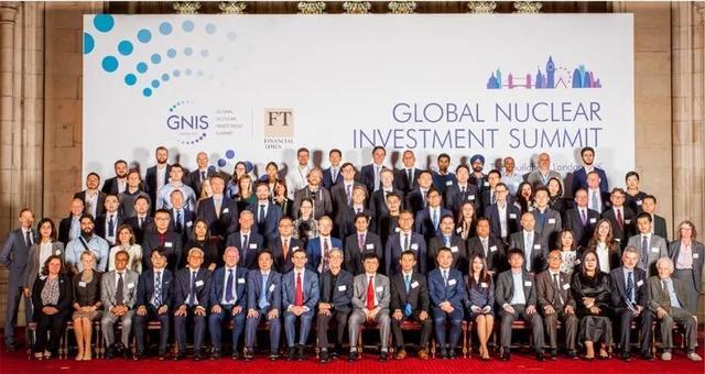 全球核能投资峰会(GNIS)在伦敦召开