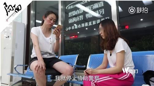 【社会】江歌被害事件遇害311天、无力吐槽、愤概