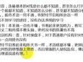 炒股的烦恼_股民的困扰_股票入门基础知识_土豆视频