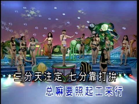 90年代台湾情歌《12大美女》,火爆全国大地,童