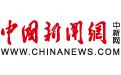 中国新闻网-安徽