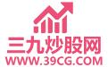 股票怎么玩_股票入门基础知识_三九炒股学习网