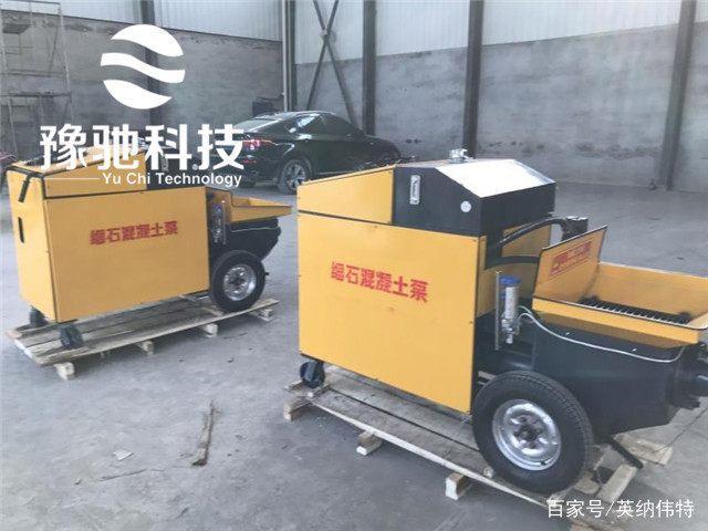 新型二次构造泵产品说明