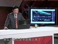 股票入门基础知识课程 炒股入门视频教程完整_手机乐视视频