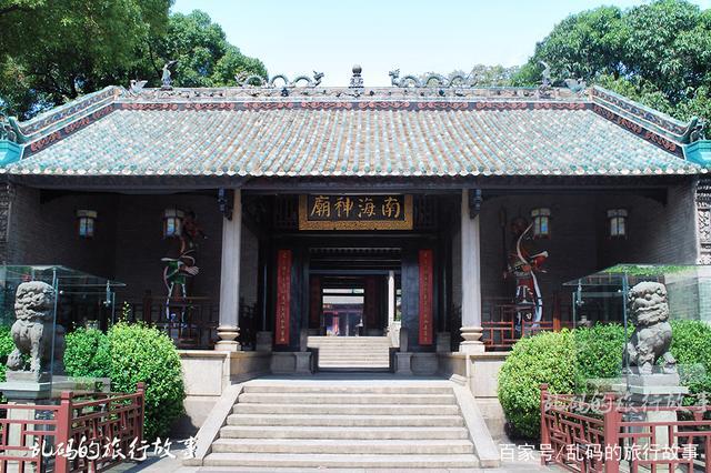 """广东求姻缘最灵寺庙 被誉海上丝绸之路起点 """"海事""""一词起源于此"""