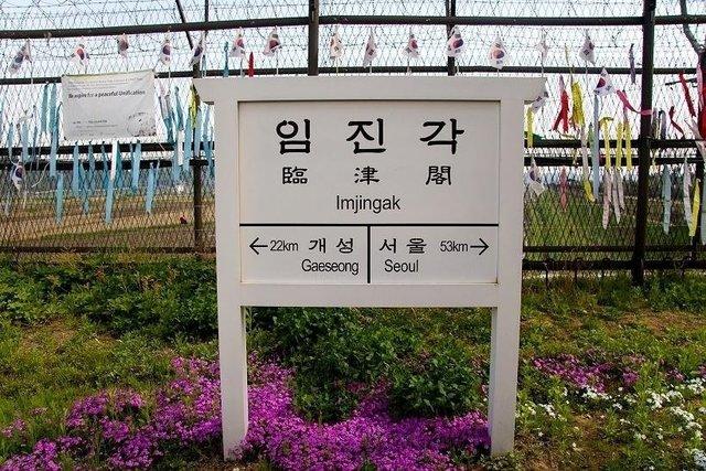 韩国人面对眺望朝鲜痛哭怀念朝鲜亲人的地方