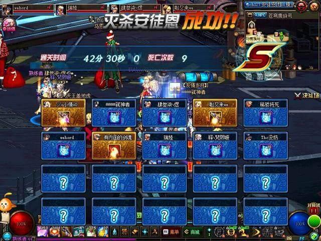 DNF版本更新计划:打击平民玩家零氪金,跨区爆满现象严重