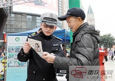 """市民戴VR体验""""天龙八部私服酒驾""""后称绝对""""喝酒不开车"""""""