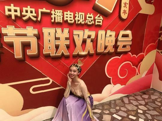 学习舞蹈14年 自贡幺妹登上央视春晚舞台惊艳伴舞