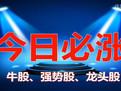 炒股新手入门学习-公开课视频-搜狐视频