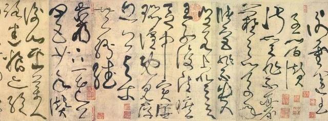 草書—中國文字最為簡約的書體