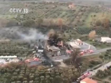 罗马加油站爆炸是怎么回事?什么原因引起这场爆炸事故?