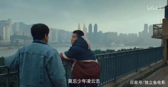 整整一年的华语良心剧,全在这-第8张图片-新片网