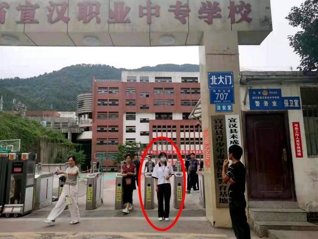 四川一考生涉嫌詐騙被浙江警方網上追逃 警方調查後變更強制措施讓她先參加高考