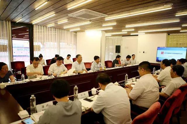 北京市委領導班子亮相