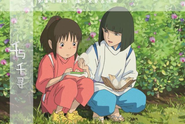 宫崎骏的那些经典动画电影