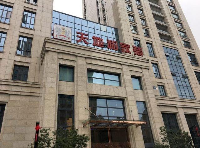 """广告铺天盖地的""""天地和装饰""""能不能挺住?杭州上百位业主被坑惨了"""