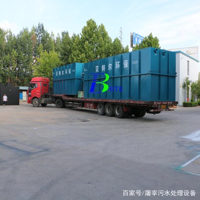 污水处理设备在运行时的管理制度是什么?