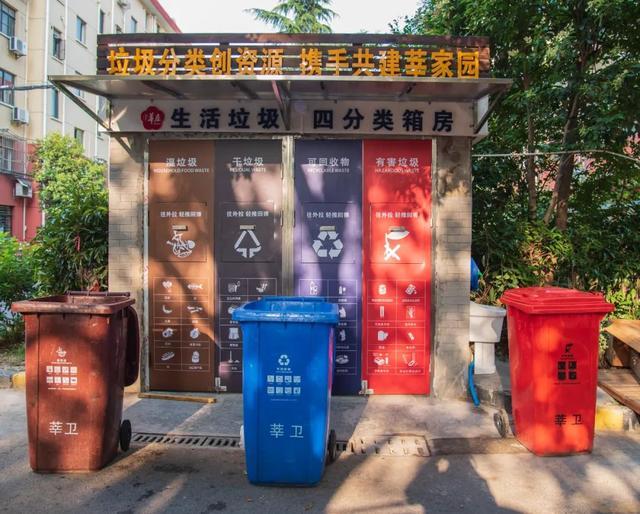 江西定下生活垃圾分類工作5年目標