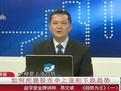 股票入门学习 股票学习经典教程_手机乐视视频