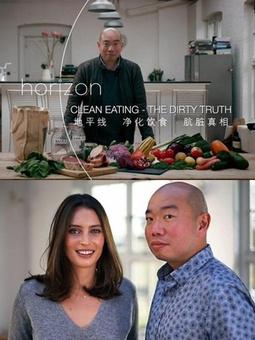 健康素養知識公益宣傳