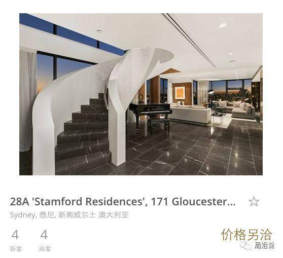 章泽天抛售豪宅,章泽天为什么要急着抛售豪宅?究竟发生了什么事?